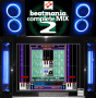 gennaio09:beatmania_complete_mix_2_artwork.png