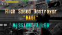 archivio_dvg_11:1944_-_gameplay_-_09.png