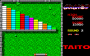 archivio_dvg_02:arkanoid_-_pc88_-_02.png