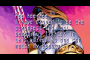 archivio_dvg_02:super_street_fighter_turbo_revival_-_ending_-_16.png