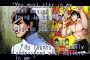 archivio_dvg_02:super_street_fighter_turbo_revival_-_ending_-_78.png