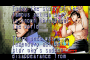 archivio_dvg_02:super_street_fighter_turbo_revival_-_ending_-_82.png