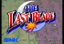 marzo11:the_last_blade_-_title.png