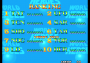 marzo11:world_heroes_-_scores.png