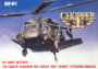 nuove:chopper1.png