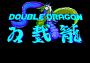 giugno11:double_dragon_virgin_cpc_-_title.png