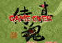 archivio_dvg_10:ss2_-_gameover.png