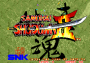 archivio_dvg_10:ss2_-_title.png
