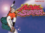 marzo08:alpine_surfer_-_marquee.png
