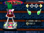 maggio10:dance_dance_revolution_2nd_mix_-_how_to.png