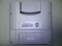 nuove:800px-supergameboya.png