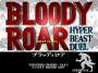 archivio_dvg_02:bloody_roar_-_title.png
