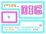 archivio_dvg_07:mr_dig_-_dragon32_-_titolo.png
