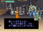 archivio_dvg_09:night_slasher_-_dialoghi_-_03_-_jap.png