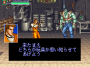 archivio_dvg_09:night_slasher_-_dialoghi_-_04_-_jap.png