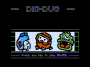 archivio_dvg_09:dig_dug_-_apple_ii_-_01.png