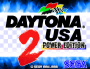 maggio10:daytona_usa_2_-_power_edition_-_title.png