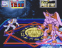 archivio_dvg_11:metamorphic_force_-_02.png