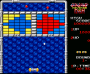 archivio_dvg_04:arkanoid2_-_msx_-_02.png