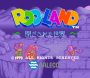 marzo11:rodland_-_title_3.png