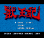 archivio_dvg_03:altered_beast_-_pcenginecd_-_01.png