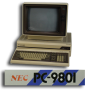 gifvarie:nec_pc-98.png